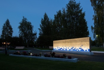Moholt kirkegård, ny minnelund